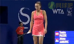 帕斯泽克VS扬科维奇 2011中国公开赛 女单第一轮比赛视频