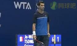 特松加VS迪米特洛夫 2011中网公开赛 男单第一轮比赛视频