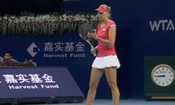 沃兹尼亚奇VS卡内皮 2011中国公开赛 女单第三轮视频