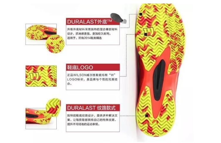 网球鞋品牌