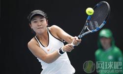 奥斯塔彭科VS朱琳 2017年澳网公开赛 女单第一轮比赛视频