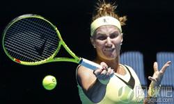 库兹涅佐娃VS弗尔莉斯 2017年澳网公开赛 女单第二轮比赛视频
