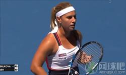 齐布尔科娃VS谢淑薇 2017年澳网公开赛 女单第二轮比赛视频