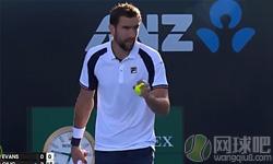 埃文斯VS西里奇 2017年澳网公开赛 男单第二轮比赛视频