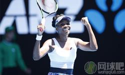 大威廉姆斯VS巴瑟尔 2017年澳网公开赛 女单第四轮比赛视