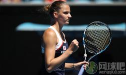 普利斯科娃VS奥斯塔彭科 2017年澳网公开赛 女单第三轮比赛视频