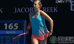 帕夫柳琴科娃VS库兹涅佐娃 2017年澳网公开赛 女单第四轮比赛视频