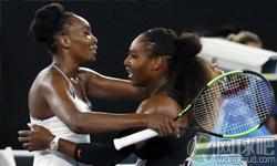 小威廉姆斯VS大威廉姆斯 2017年澳网公开赛 女单决赛比赛高清视频