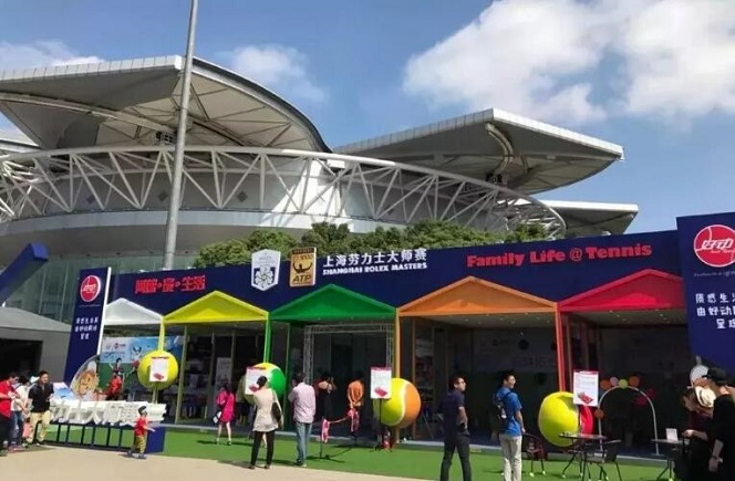 2018上海网球大师赛